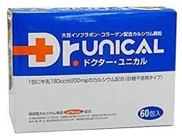 ドクターユニカル